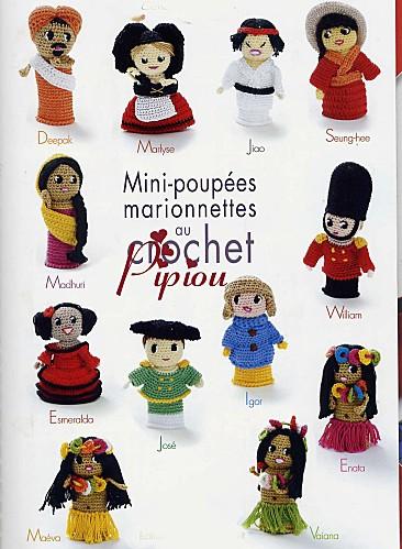 Marionnettes--7-.jpg