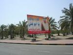 Manama, F1 Grand Prix Sakhir...