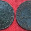 2 cts xeres 1878