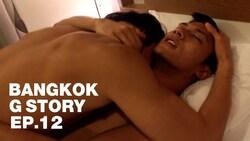 Bangkok G Story (+16 ans)