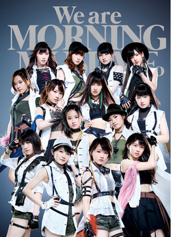 Morning Musume Tanjou 20 Shuunen Kinen Concert Tour 2017 Aki ~We are MORNING MUSUME.~