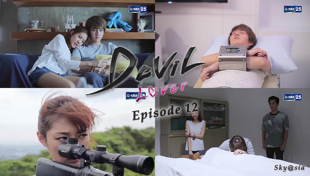 Devil Lover - 12