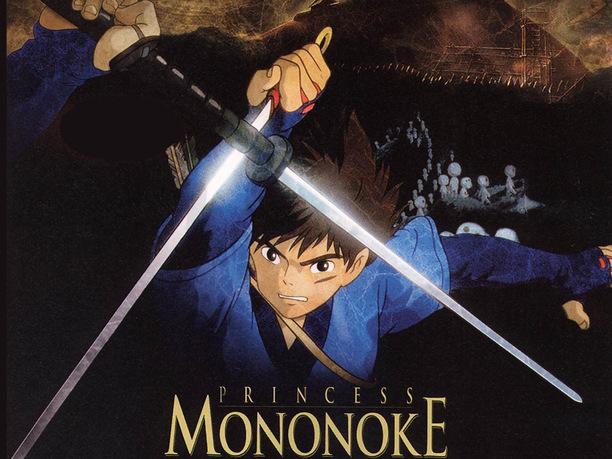 Princesse Mononoke (Mononoke Hime)