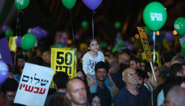 Israelis take part in a rally in support of establishing a Palestinian state alongside Israel to end the conflict, in Tel Aviv, May 27, 2017.