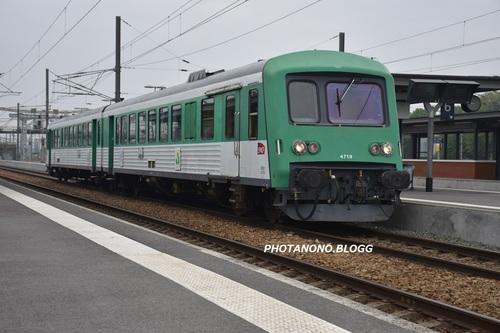 nostal'train