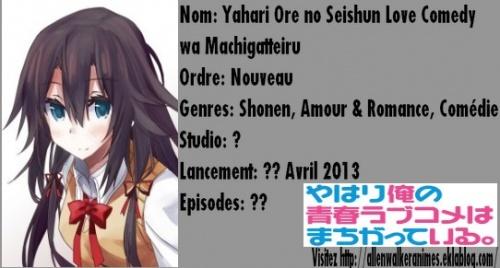 Liste des animes du Printemps 2013 [Maj 05/12/12]