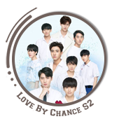 Love By Chance 2