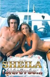 Vacances d'été 1976 : Et je repense à nous...à nos vacances, à notre été...