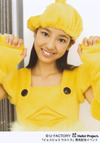 Kanon Suzuki 鈴木香音 Pyoko Pyoko Ultra ピョコピョコ ウルトラ