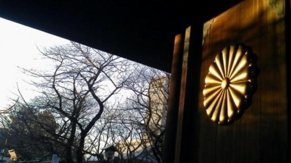 photographies prêt du tempe yasukuni shinto
