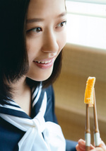 Sakura Moyou