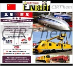 CHINE: la fusion des géants CHINA CSR & CHINA CNR.