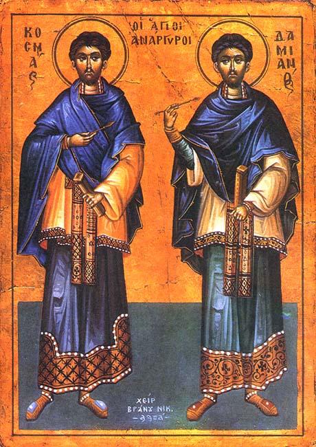 Saints Côme et Damien, Martyrs à Cyr (3ème s.)