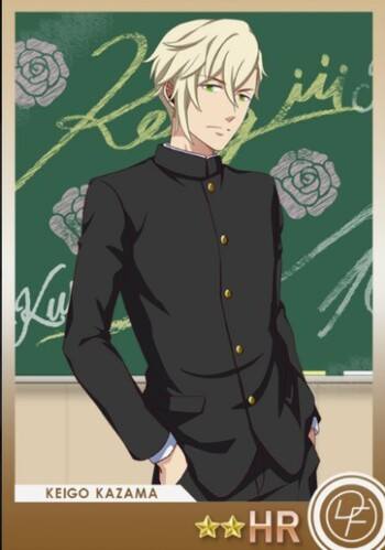 Basic School Uniform - Keigo
