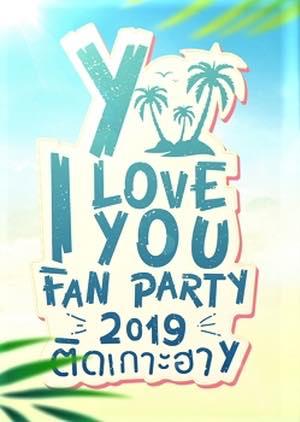 Y I Love You Fan Party