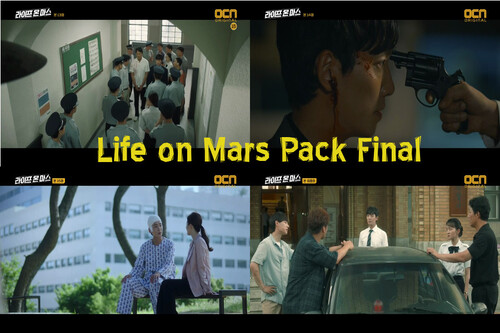 Life on Mars Pack final