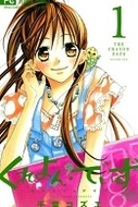 Crayon Days tome 1
