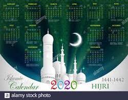 La Nouvelle Année Musulmane