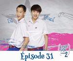 Love Sick The Series Saison 2 VOSTFR (33/36)