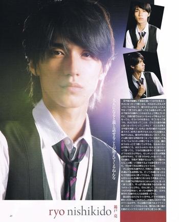 nishikido_ryo_360079