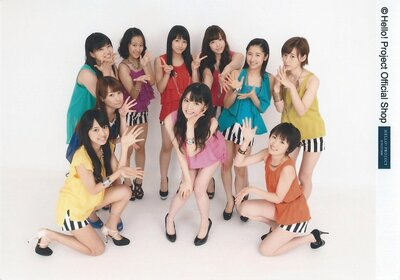 Hello! Project Maruwakari Book 2013 SUMMER