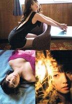 UTB+ Vol.12 sayumi michishige