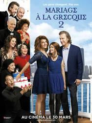 Affiche Mariage à la Grecque 2