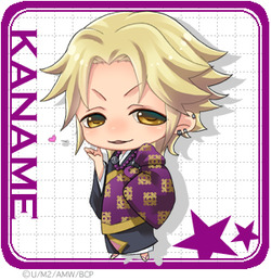 Kaname Chibi