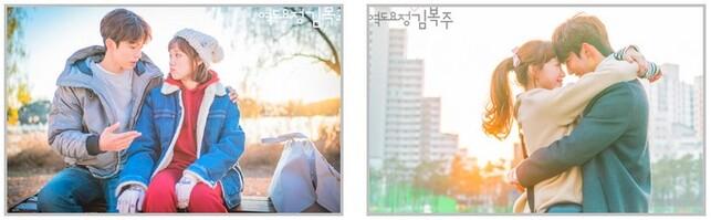 Weightlifting Fairy Bok Joo (drama coréen)