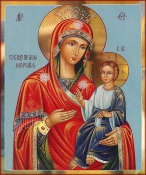 Icônes de la Sainte Vierge (page 2)