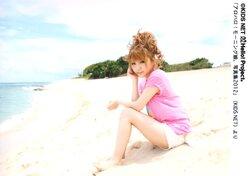 Reina Tanaka 田中れいな Alo! Hello 6 Morning Musume アロハロ!6 モーニング娘。