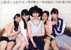 Ensemble des scans magazines Morning Musume depuis 2012