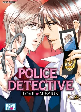 School Police - Love Mission