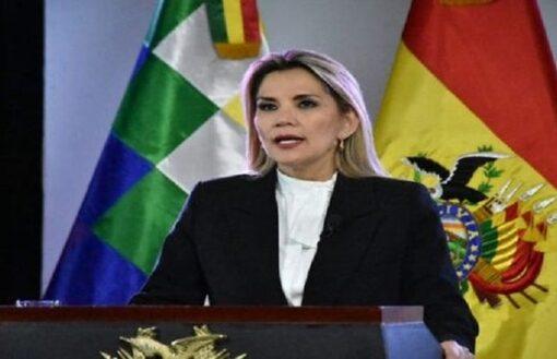 Le gouvernement bolivien de facto rejette l'aide cubaine contre le  Covid-19 (telesur -18/03/20)