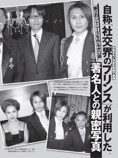 Magazine : ( [FRIDAY] - 11/08/2017 - Yuka Ogura, Rena Takeda & Manami Hashimoto )