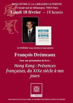 Rencontre à la librairie Le Phénix - Le 18 février 2013