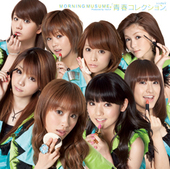 Seishun Collection