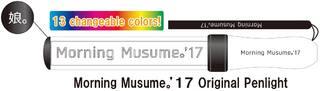 Goodies du concert des Morning Musume.'17 à Hong Kong révélés!