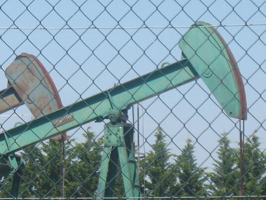 Les manœuvres politiques de l'Amérique à propos du pétrole iranien
