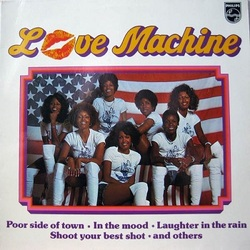 Love Machine - Same - Complete LP