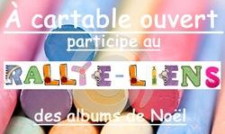 "Rallye ""Albums de Noël"""