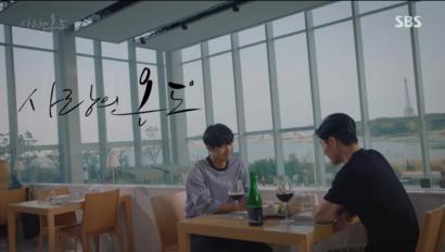 Drama coréen - Temperature of love
