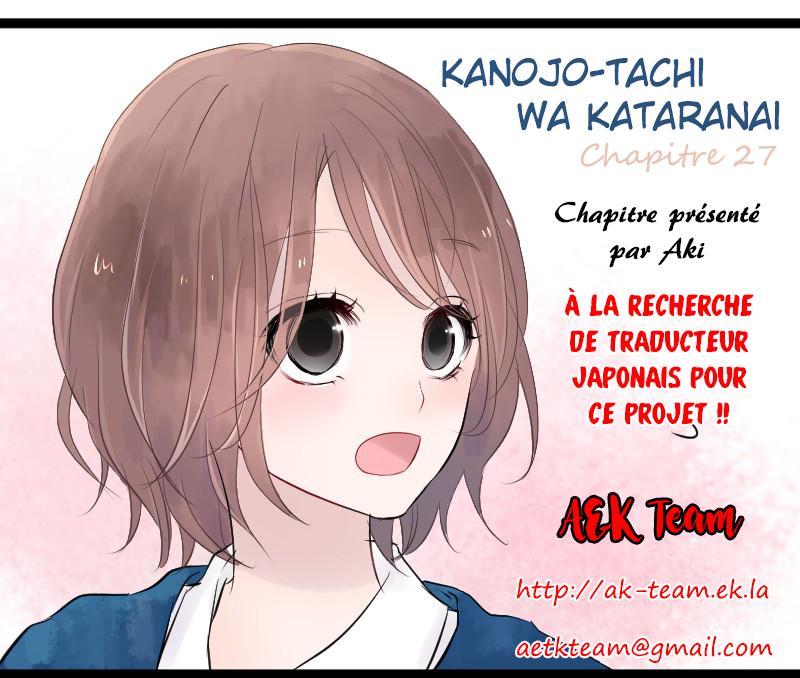 Kanojo-tachi wa Kataranai Chap 27