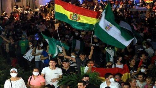 La Defensora del Pueblo aseveró que las recientes incitaciones procuran desconocer los resultados de las elecciones del 18 de octubre pasado, ganadas por el Movimiento al Socialismo.