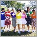 Sur le blog de Kumai Yurina (23.09.2014)