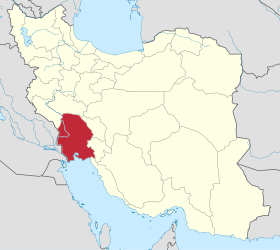 https://upload.wikimedia.org/wikipedia/commons/thumb/1/1e/Khuzestan_in_Iran.svg/280px-Khuzestan_in_Iran.svg.png