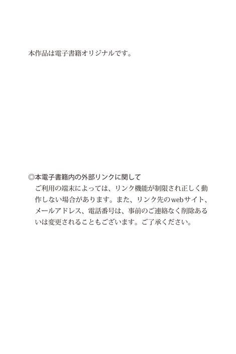 WEB Gravure : ( [FRIDAY - デジタル写真集/Digital photograph collection] - Mariya Nagao/永尾まりや : 「癒やしのカラダ」 )
