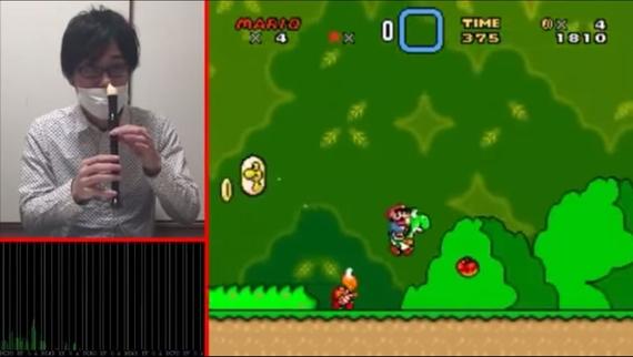 Jouer a Super Mario World... avec son nez
