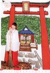 "Extraits du photobook ""Morning Musume Tenki-gumi BOOK"""