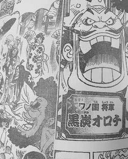 One Piece Spoils du Scan Chapitre 929 VF